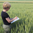 Stock Photo: Agronomy