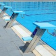 Swimming pool — Stock Photo #8925853