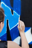 Graffiti — Stock Photo