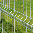 Metal fence — Stock Photo #9057906