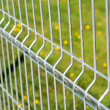 Metal fence — Stock Photo #9059190