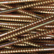 Stock Photo: Heap of screws
