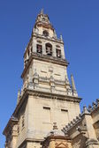 Bell tower of the mosque in Cordoba — Photo