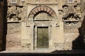 Door of the mosque in Cordoba — Stock Photo