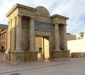 Gate bridge in Cordoba — Stock Photo