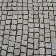 Stock Photo: Granite paved street