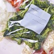 Stock Photo: Chopped Vegetables in Freezer Bags