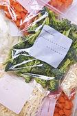 нарезанные овощи в морозильник мешки — Стоковое фото