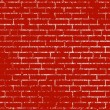 brick wall&quot — Stock Vector