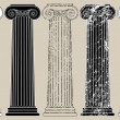 Five Columns - Stock Vector