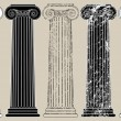 Stock Vector: Five Columns