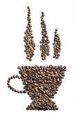 Coffee cup — ストック写真