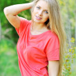 Portrait of happy cheerful smiling young beautiful blond woman, - Stock Photo