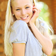 Beautiful girl face — Stock Photo #10652392