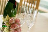Celebrazione di giorno di nozze — Foto Stock
