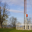 FM GSM 3G antenntower — Stock Photo #9885279