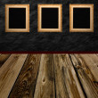 Royalty-Free Stock Photo: Frame an black stone wall