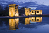 Egyptian temple reflection at night — Stock Photo