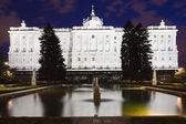 Royal palace at night — Stock Photo
