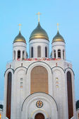 The front view of the Cathedral of the Redeemer in Kaliningrad — Stock Photo