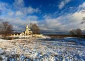 Russia. Gorodnya — Stock Photo