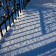Fence shade — Stockfoto #9285771