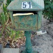 Stock Photo: Old style mailbox