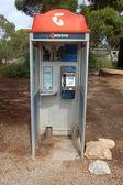 Telephone cabin — Stock Photo