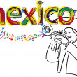 MexicMariachi. Vector illustration — Stockvector #9254215