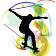 Skater illustration. Vector illustration — Stockvectorbeeld