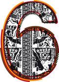 Fonte de incas, ilustração vetorial — Vetor de Stock