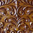 Floral Carved Wood background — Stockfoto