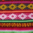 South America Indian woven fabrics — Stockfoto