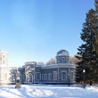 Planetarium. Penza — Stock Photo