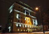 Residence hotel — Stock Photo