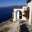 Santorin coloré — Photo #8903834