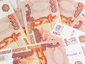 Thousand's Russian roubles — Stock Photo