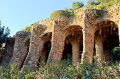 Parc Guell architecture detail — Stock Photo