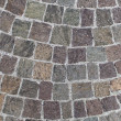 Stock Photo: Cobblestone floor