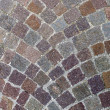 Symmetrical cobblestone texture — Stock Photo