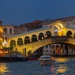Stock Photo: Venice city by night