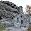 Stock Photo: Old church in rock