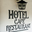 Stock Photo: Hotel, cafe and restaurant