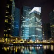 Stock Photo: City night view