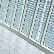 Stock Photo: Window panels