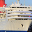 Cruise ship at Yokohama Osanbashi Pier — Stock Photo