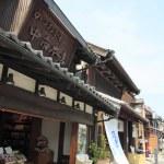 Kura (storehouse) in Kawagoe ,Saitama — Stock Photo #9473897