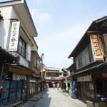 Kura (storehouse) in Kawagoe ,Saitama — Stock Photo #9473904