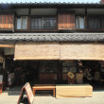 Kura (storehouse) in Kawagoe ,Saitama — Stock Photo #9473907