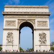Arc of triumph — Stock Photo